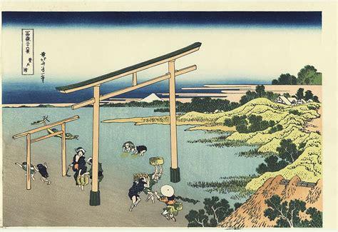 36 vues du mont fuji artmemo hokusai 36 vues du mont fuji baie de noboto