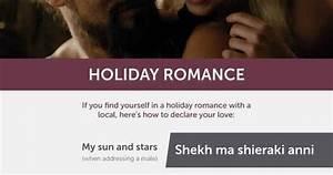 Here's The ... Dothraki Wedding Quotes