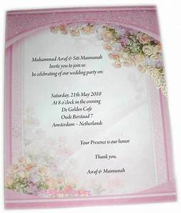 wedding invitation wording for friends in marathi mini With wedding invitations sms for friends