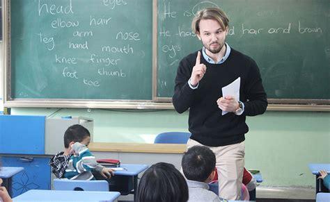 esl teacher  china
