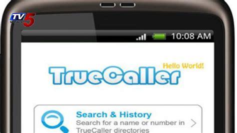beware of truecaller app truecaller app your personal information tv5 news