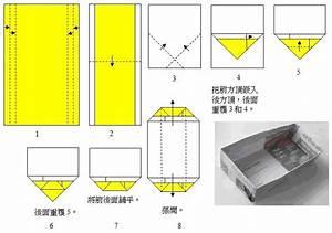 Bmw Wiring Diagram