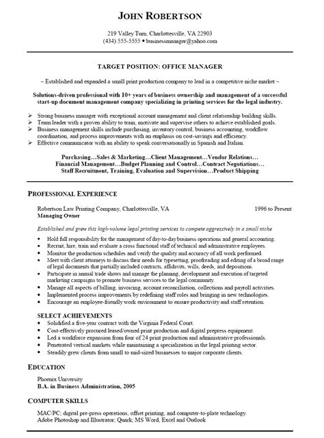 objective for office administrator dental care dental assistant