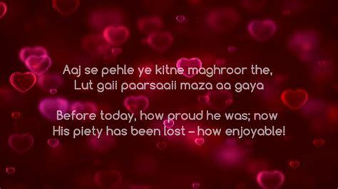 mere rashke qamar english translation lyrics  version youtube
