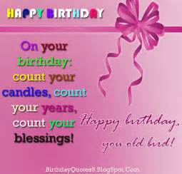 Happy Birthday Blessings Quotes
