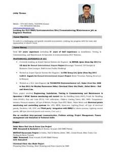 bms engineer resume format elv engineer 2