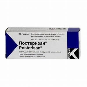 Проктолекс комплекс от геморроя в аптеках