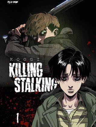 killing stalking   koogi