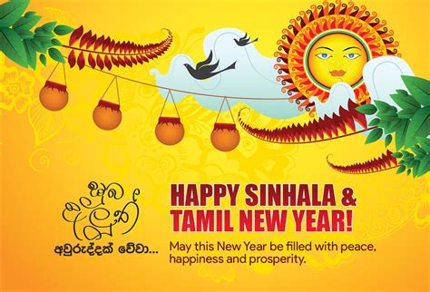 Sinhalese new year, generally known as aluth avurudda (sinhala: Pin on Sri Lanka special days and Observances