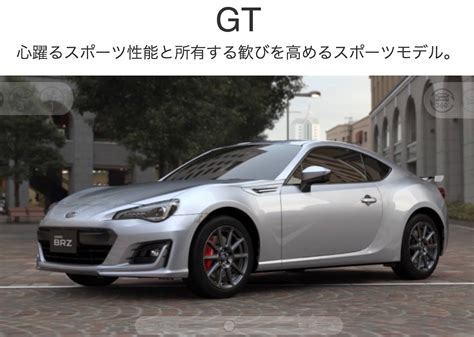 subaru brz update announced  japan performancedrive