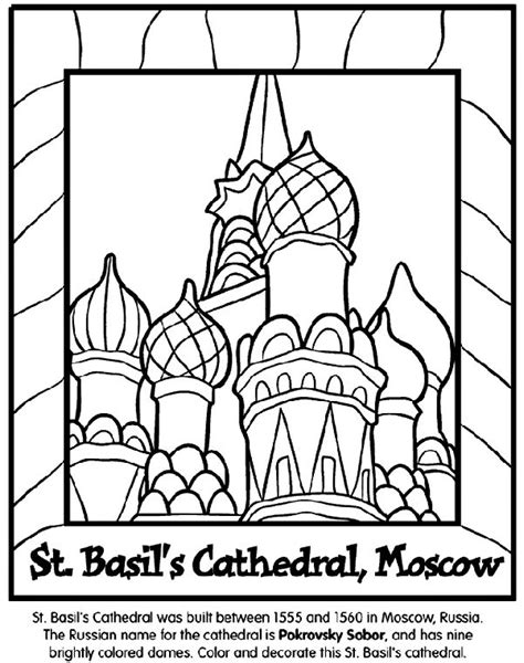 color the picture of st basil s cathedral did you 304 | 5624a7ba7afc994a6873708567ff0f5d free coloring pages coloring sheets