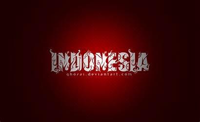 Indonesia Typography Deviantart