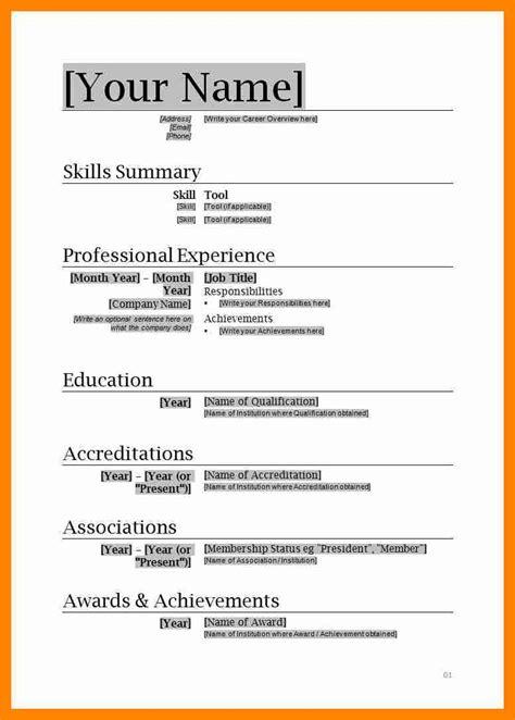20440 microsoft word 2007 resume template luxury resume templates free word 2007 photos exle