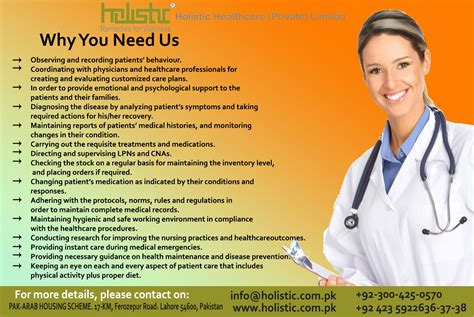 Manipalcigna health insurance company (formerly cignattk health insurance company limited) is a joint venture between the manipal group and cigna corporation (a global health services company). Why You Need Us: www.holistic.com.pk PAK-ARAB HOUSING ...