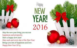 happy new year 2016 quotes downloadclipart org