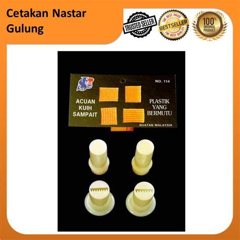 Kue nastar gulung (gambar di atas) : Cetakan Nastar Gulung / Cetakan Kue Nastar Gulung Set / Semprit Nastar Gulung | Shopee Indonesia