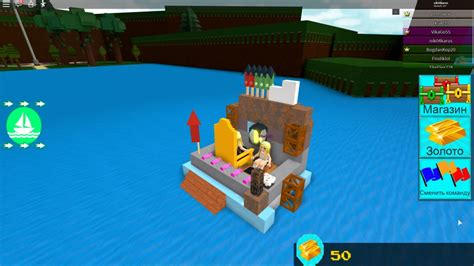 build  boat  treasure codes fan site roblox