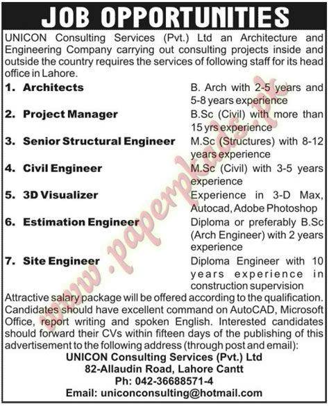 3d Visualizer Resume by Architects Projects Manager Senior Structural Engineer Civil Engineer 3d Visualizer