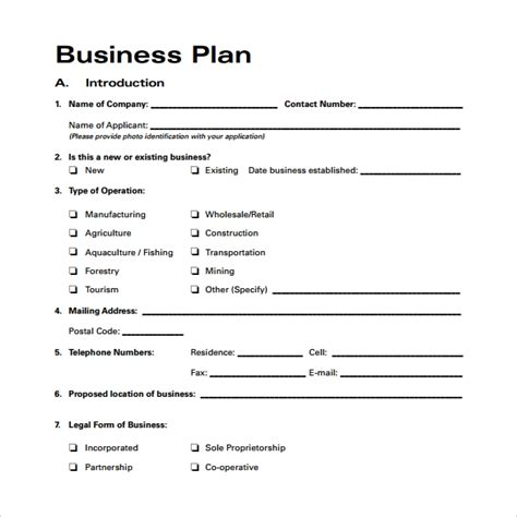 business plan template    documents