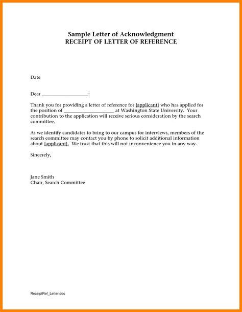 9 received letter format fancy resume