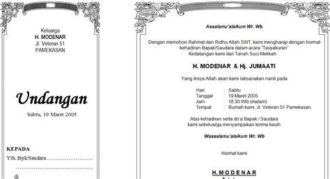contoh kartu undangan haji contoh isi undangan
