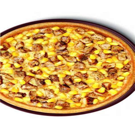 Chicken Golden Delight pizza   Mmm! Barbeque chicken with