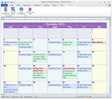 microsoft word calendar template 2017 microsoft office calendar 187 calendar template 2018