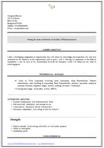 Over 10000 Cv And Resume Samples With Free Download B Com