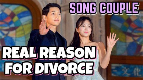 Wedding couple and their first dance song lyrics. SONG-SONG COUPLE DIVORCE (REAL REASON) - YouTube