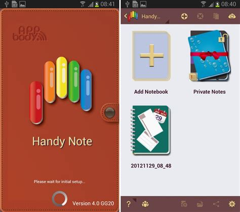 note app for android handy note almost like a real notebook