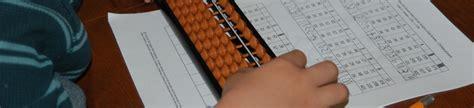 abacus mind math