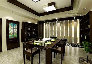 Interior design for hall and dining room for dining hall for Interior design for hall and dining room