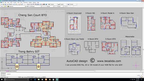 hdb floor plans  dwg format autocad design teoalida