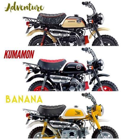 motor honda indonesia honda monkey 2016 only 4unit for hobby motor indonesia