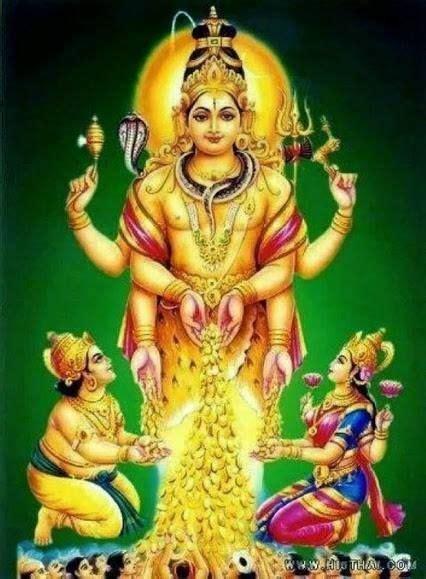 shiv with kuber and laxmi lord kuber shrishti gayatri mantra hindu deities lord shiva