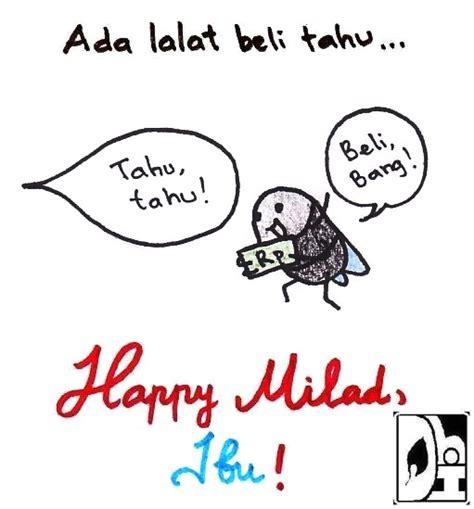 komik muslimah happy milad ibu