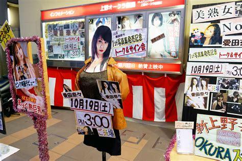 tokyo red light district feelblog bichaud 39 s photoblog