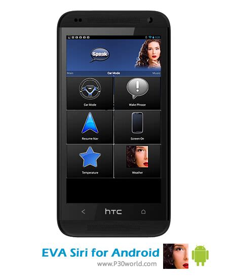android siri دانلود v3 30 siri for android نرم افزار دستیار