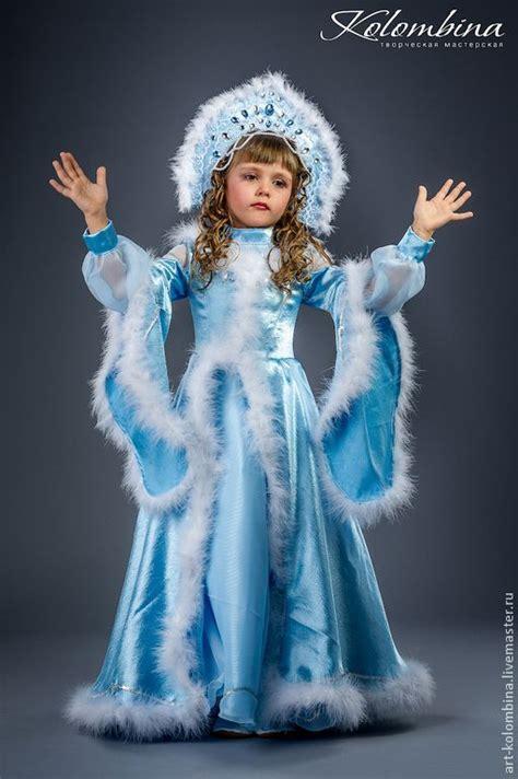 Купить Новогодние наряды в интернетмагазине одежды Funday