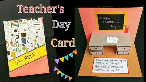teachers day card teachersdaycard teachers day card