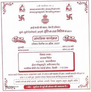 wedding invitation lovely wedding invitation matter in With wedding invitations in hindi language