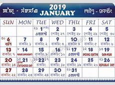 Manipuri Calendar 2019 Download