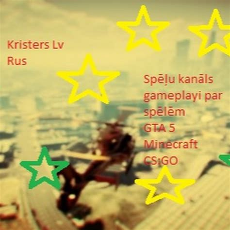 kristers lv rus youtube