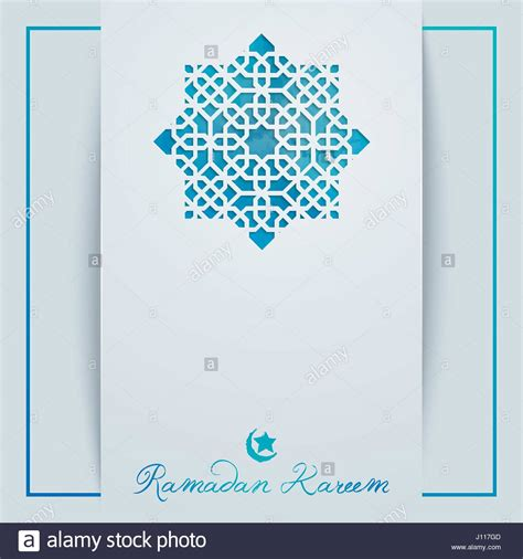 islamic vector cover  poster background design