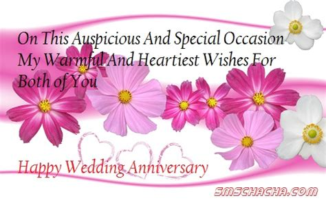 anniversary sms messages anniversary status  pictures