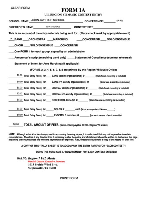 form  uil region vii  contest entry printable