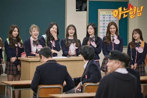 ioi  knowing brothers eng  omona  didnt