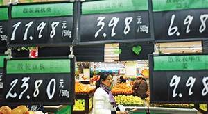 a supermarket displays prices in hangzhou the capital of ...