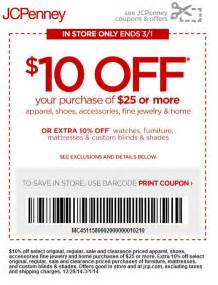 JCPenney $10 Off $25 Coupon