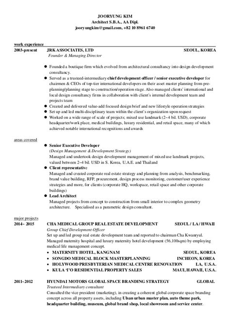 Curriculum Vitae For Letter Of Recommendation by Cv And Reference Letter